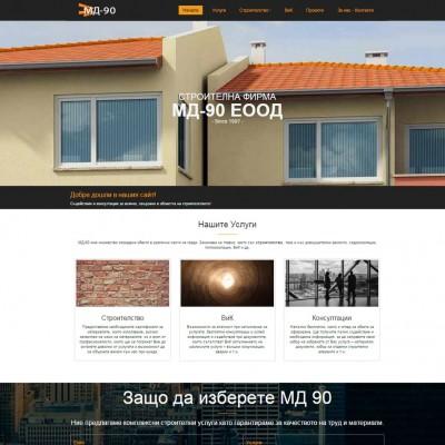 Creazione sito Md90
