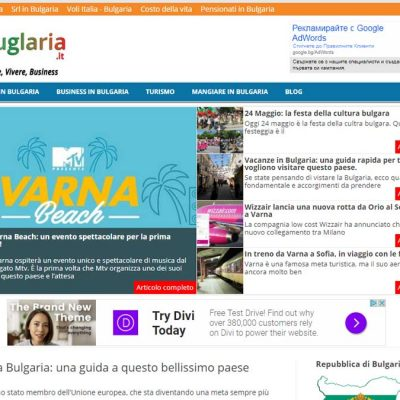 inbulgaria.it homepage